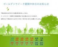 4426倉敷市連島町鶴新田 住宅分譲地 全区画建築条件無し