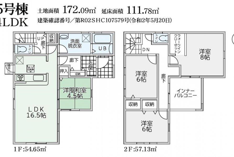 リーブルガーデン 倉敷・福田町浦田第3新築住宅 5号棟