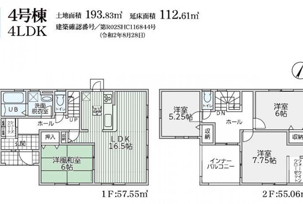 リーブルガーデン 浅口・鴨方町六条院中新築住宅 4号棟