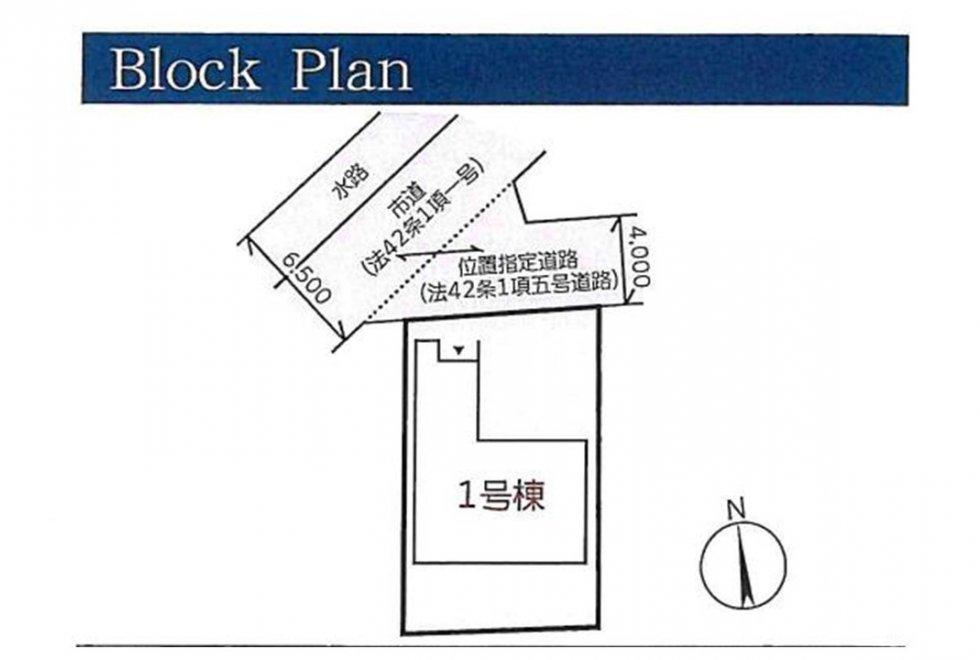 リーブルガーデン 倉敷市川入第2新築住宅 1号棟