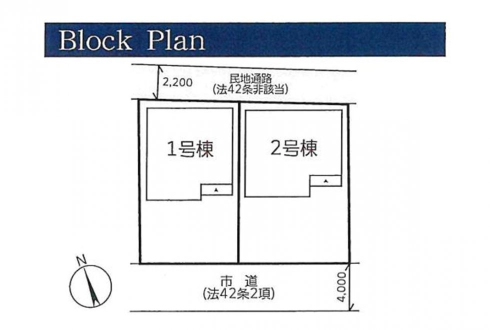 リーブルガーデン 倉敷市中島第3新築住宅 1号棟