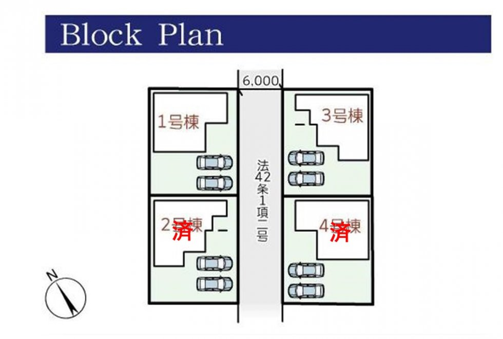 リーブルガーデン 倉敷市連島町鶴新田新築住宅 1号棟