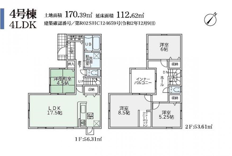 リーブルガーデン 倉敷市福田町古新田第8新築住宅 4号棟