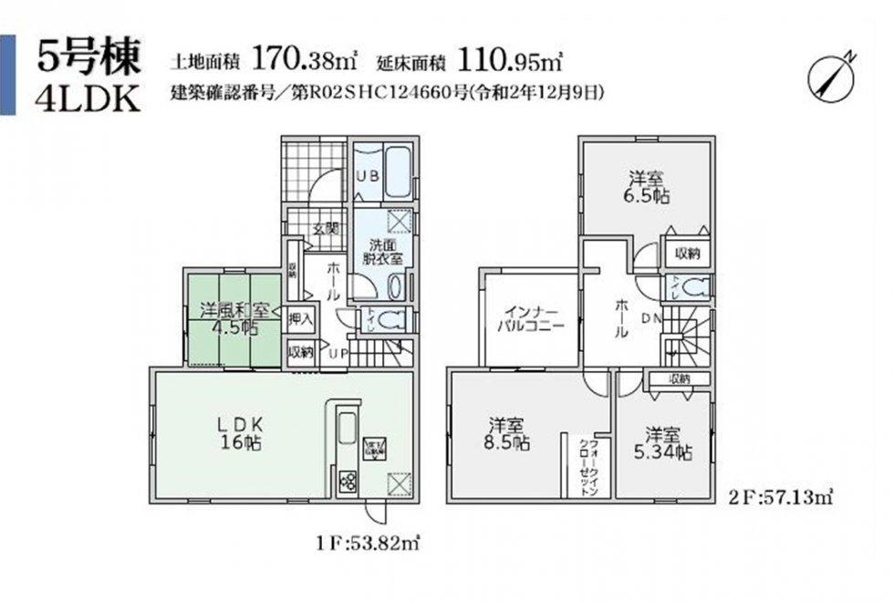 リーブルガーデン 倉敷市福田町古新田第8新築住宅 5号棟