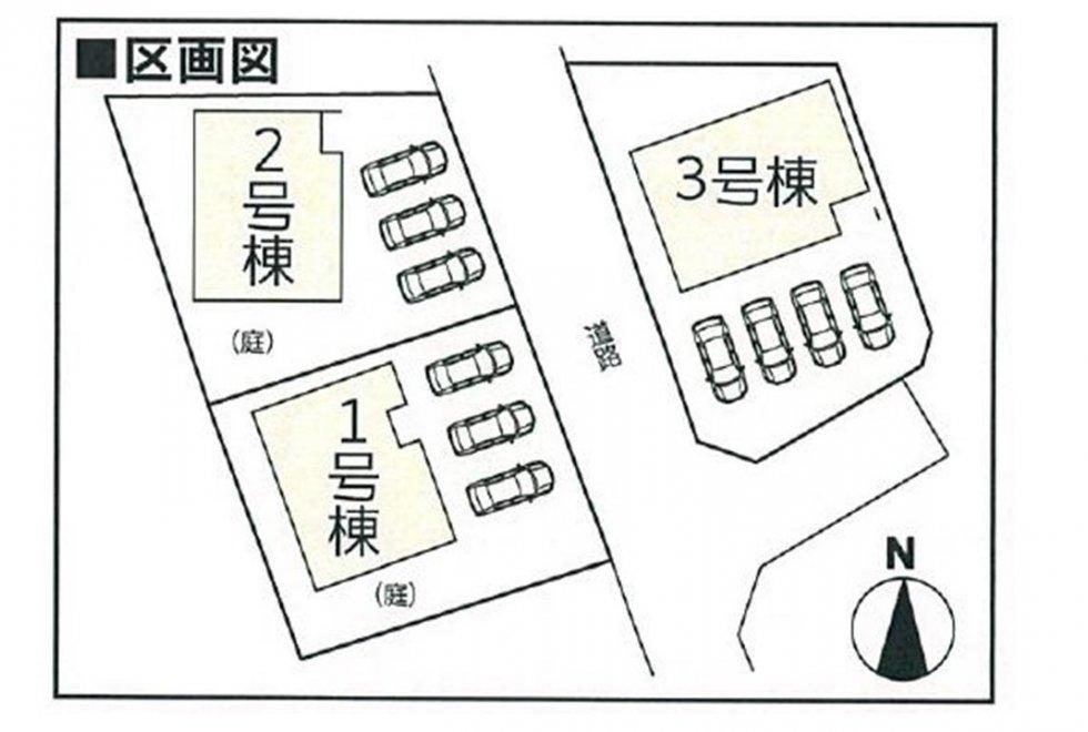クレイドルガーデン 倉敷市児島小川第4新築住宅 1号棟
