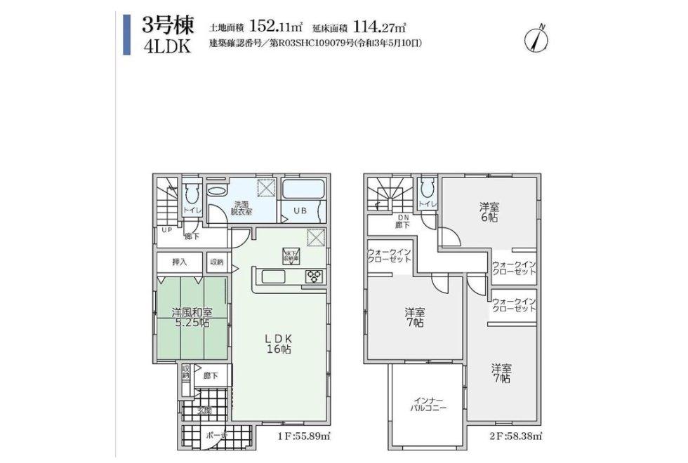 リーブルガーデン 倉敷玉島勇崎新築住宅 3号棟